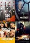 ['출발 비디오 여행'] '12 솔져스'·'웨이크필드'·'강철비'·'오버 드라이브'·'서바이벌 패밀리'·'커뮤터'