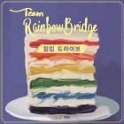 '슈가맨2' 김상민, RBW 프로젝트 앨범 뮤지션 멘토로 참여