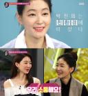 """박진희, 장희진과 친환경 사랑으로 대동단결?…""""소통해요"""""""