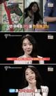 """'트로트퀸' 정해진, '살림남2' 출연 """"실검 1위 가문의 영광"""""""