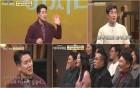 '어쩌다 어른' 뇌 과학자 장동선, '알쓸신잡2 막둥이'가 서울역에서 노숙한 사연
