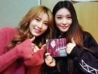 """아샤 출신 나라, 동갑내기 '청하'와 훈훈 인증샷 공개 """"꽃보다 예쁜 투샷"""""""