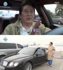 """김용건 """"하정우 아버지인데요…"""" 하정우가 선물한 자동차는? '약2억 5천만원'"""