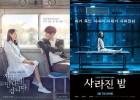 [K무비] '지금 만나러 갑니다', 관객수 32만 돌파, 2주차 CGV·롯데시네마·메가박스 무대인사 …'사라진 밤'·'리틀 포레스트' TOP3 영화 순위