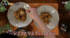 '윤식당' 닭강정 레시피 공개…핵심은 간장 활용해 만든 '마더소스'