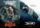 [K무비] '램페이지' 관객수 85만 돌파, 일주일째 정상…'그날, 바다'·'콰이어트 플레이스' TOP3 영화 순위