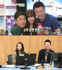 """'컬투쇼' 박보영, 김태균 """"내 얼굴 크기의 4배?"""" 비교샷보니…'깜짝'"""