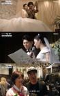 배수진 임현준, 결혼식 현장 모습보니? '배동성은 DJ로 변신'