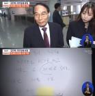 """김만복, 누구길래? 새누리당 팩스 입당에…박지원 """"역시 김만복답다"""""""