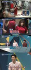 """도성수, 홍지민 다이어트 성공에 """"다른 옷도 입어 봐"""" 완벽 핏에 감탄"""