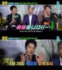 '탐정: 리턴즈' 권상우·성동일·이광수, 24일 네이버 무비토크 라이브 개최