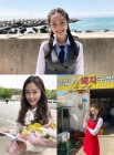 '이리와 안아줘' 최리, 장기용 의붓동생으로 첫 등장…사랑스러운 비하인드 컷 공개