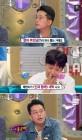 """차태현, 1000만 배우 된 이후로 달라졌다?…김준호 """"회식 메뉴가 장어로 바뀌어"""""""