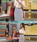 """신아영 몸매 """"골반은 아나운서계 1위…38인치"""" 모습보니? '감탄'"""