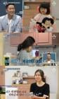 """배우 박광현, 아내와 딸 최초로 공개…""""아내는 연극 무대에만 선다"""""""
