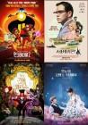 '인크레더블2'·'서버비콘'·'곤지암'·'거울나라의 앨리스'·'인랑'·사카구치 켄타로 '오늘밤, 로맨스 극장에서'·'언세인' 등