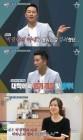 """배우 박광현 아내, 알고보니 연극배우 손희승? """"그동안 숨긴 이유는…"""""""