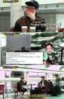 """하현우 허영지, 얼마나 달달하길래? 윤도현 """"정말 뜨겁다 뜨거워"""""""