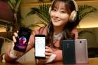 LG전자, 실속형 스마트폰 'LG X4+' 출시
