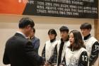 대구한의대, 3D프린팅 경진 '한국장학재단 이사장상' 수상