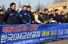 GM 군산공장 철수, 지역 경제에는 '미풍'
