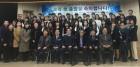 포항교육지원청, 신규 임용교사 40명에 임명장