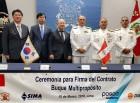포스코대우, 다목적지원함 건조···페루 정부와 6천만달러 계약