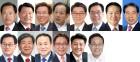 대구경북 전·현직 기초단체장 선거 7곳 '리턴 매치'