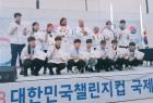 대경대 학생 6명 요리국가대표 선발 '영예'