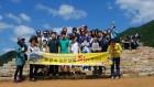 문경자연생태박물관, 생태여행 프로그램 개최