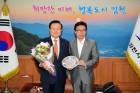 '스포츠 발전 기여' 김천시, 대한체육회 공로패 수상