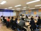포항시 '스마트 지진방재 시스템' 구축 본격화