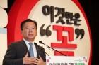 """김부겸 """"지방분권 헌법안 논의 재개 기대"""""""