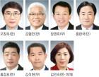 영양군의회 '변화의 바람'···여성의원 사상 첫 투표 당선