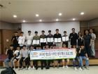 경운대, 한국 컴퓨터정보학회 2년 연속 우수논문상