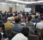 서울 중구약사회, 하반기 연수교육