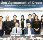 명문제약, 한국애보트와 코프로모션 '크레온' 판매개시