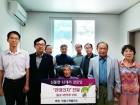 [춘천]의암수력발전소 경로당 지원