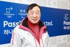 [올림픽 인터뷰] 이희범 평창동계올림픽 조직위원장