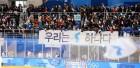 감동의 ' 단일팀'· 톱스타 ' 수호랑'· 논란의 ' 팀추월'