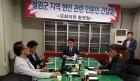 """황영철 국회의원 """"경원선 남측구간 연내 착공"""""""