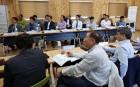 제1차 강원산림발전협의회