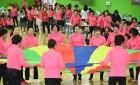 2018 평창 양성평등대회