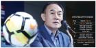 AG 남자축구 와일드카드 손흥민 선발 ' 퍼즐 완성'
