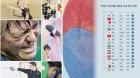 적도서 열리는 아시아 스포츠축제… 선수· 팬 모두 뜨겁다