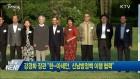 """강경화 장관 """"한-아세안, 신남방정책 이행 협력"""""""