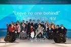 한국 장애인 인식, 국가 아니라 당사자 투쟁통해 성장