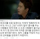 """김부선, '난방비 비리 폭로 사건' 비난 향한 허지웅의 대변...""""나대지 말라"""""""