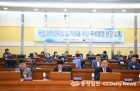 북대전세무서, 국방과학연구소서 세금교실 개최