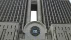'일선 법관 참여' 서울중앙지법 사무분담 확정